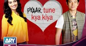 pyar-tune-kya-kiya