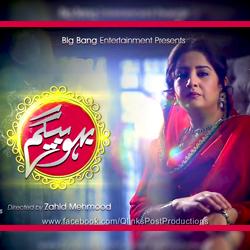 Baho Begum