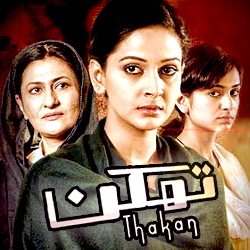 Thakan